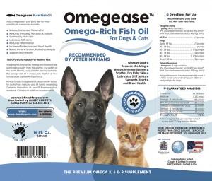 private-label-pet-dog-cat-supplement-label-design-printing-oe-16oz