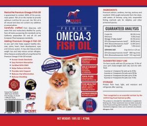 private-label-pet-dog-cat-supplement-label-design-printing-pp-16oz