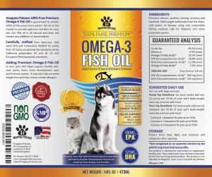 private-label-pet-dog-cat-supplement-label-design-printing-spc-16oz