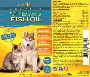 private-label-pet-dog-cat-supplement-label-design-printing-tmf